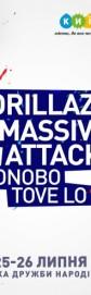 UPARK FESTIVAL 2018, MASSIVE ATTACK, BONOBO (DAY 2)