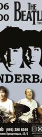 band «WONDERBAND»