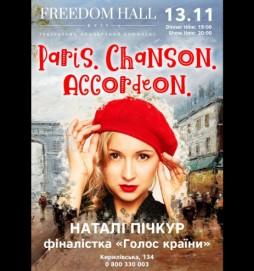 Paris. Chanson. Accordeon