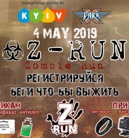 Zombie Run - ZRun