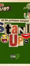 STAND-UP: не переМАЙся