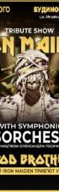 Симфонічні Iron Maiden